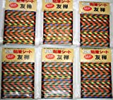 ふすま 補修シート 6個セット (縞 和風 柄) 襖紙 障子 壁 家具などの 穴あき シミ 隠し 汚れ防止 粘着シール(10cm×2m) 6個組 赤