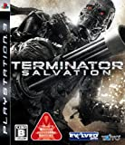 TERMINATOR SALVATION(ターミネーター サルベーション) - PS3