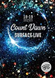 SURFACE LIVE 2018「FACES #2-COUNTDOWN-」 [DVD]