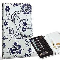 スマコレ ploom TECH プルームテック 専用 レザーケース 手帳型 タバコ ケース カバー 合皮 ケース カバー 収納 プルームケース デザイン 革 フラワー 花 フラワー 模様 006851