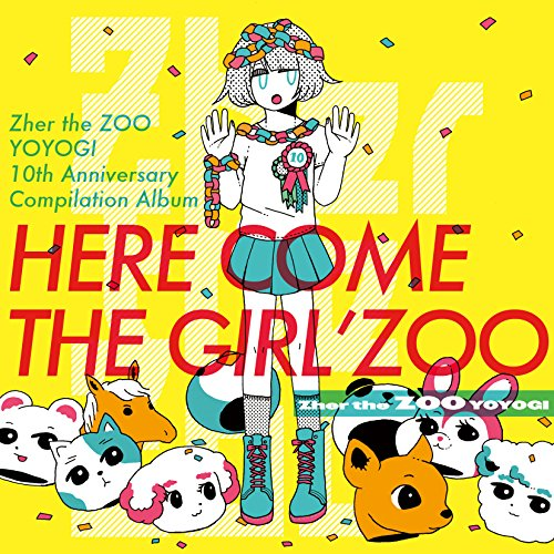 Zher the ZOO YOYOGI 10th Anniversary Compilation Album「HERE COME THE GIRL'ZOO」の詳細を見る
