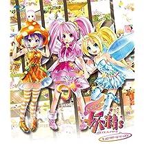 gdgd妖精s(ぐだぐだフェアリーズ) もっと! りぴーと! ディスク 【BD】 [Blu-ray]