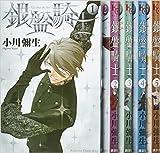 銀盤騎士 コミック 1-7巻セット (KC KISS)