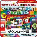 チューブ ニコ FC録画11 動画変換PRO Windows版 ダウンロード版
