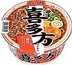 【さらに20%OFF!】サッポロ一番 旅麺 会津・喜多方 魚介醤油ラーメン 86g×12個が激安特価!