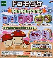 ドコモダケ CanCanParty カンカンパーティ 全4種
