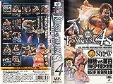 新日本プロレスリング KING OF SPORTS 4 [VHS]