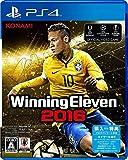 ウイニングイレブン 2016 - PS4