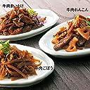 東京土産 浅草今半 牛肉佃煮詰合せ (日本 国内 東京 お土産)