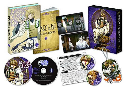 最遊記 RELOAD BLAST 第1巻【DVD】[DVD]