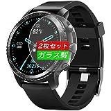 二枚 Sukix ガラスフィルム 、 TINWOO T20W T20 1.3 インチ スマートウォッチ smart watch 向けの 強化ガラス フィルム 保護フィルム 保護ガラス ガラス 液晶保護フィルム シート シール スマートウォッチ 時計
