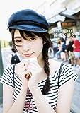 欅坂46 渡辺梨加1st写真集『饒舌な眼差し』