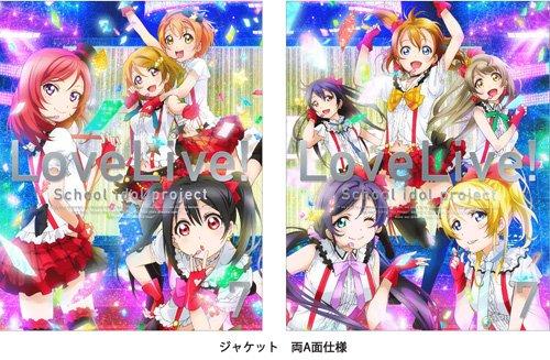 ラブライブ! (Love Live! School Idol Project)  7 (初回限定版) [Blu-ray]の詳細を見る