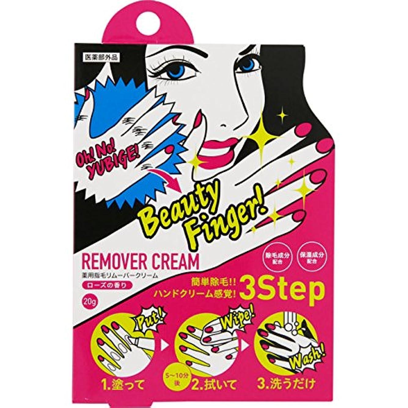 世代パーティション適合しましたコジット 薬用指毛リムーバークリーム