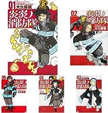 炎炎ノ消防隊 1-14巻 新品セット (クーポンで+3%ポイント)