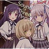 TVアニメ『天使の3P!』Sound Of Three Angels♪