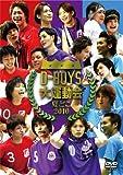 夏どこ2010-D-BOYS大運動会-