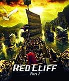 レッドクリフ Part I ブルーレイ [Blu-ray] 画像