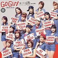 Go Girl 〜恋のヴィクトリー〜