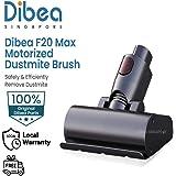 [Dibea Singapore] DIBEA F20 Max Motorized Anti Dustmite Brush | Bed | Mattress | Carpet | Sofa | Remove Dustmite