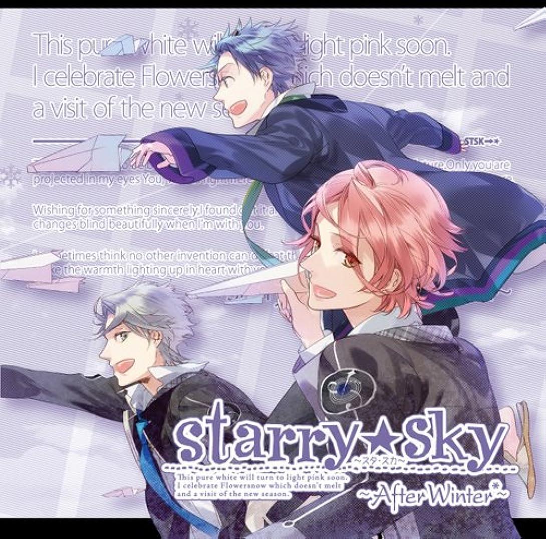 受け入れる舌な義務づけるドラマCD&ゲーム『Starry☆Sky~After Winter~』 通常版