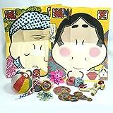【和玩具】 昔遊びセット(12種取り揃え) 【お正月】  / お楽しみグッズ(紙風船)付きセット
