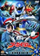 スーパー戦隊シリーズ 海賊戦隊ゴーカイジャー VOL.3【DVD】
