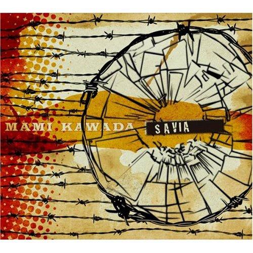 SAVIA (初回限定盤)【DVD付】の詳細を見る