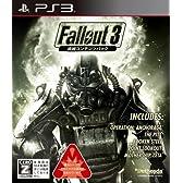 Fallout 3(フォールアウト3): 追加コンテンツパック【CEROレーティング「Z」】(※本編が無いと遊べません。)