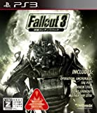 Fallout 3(フォールアウト3): 追加コンテンツパック【CEROレーティング「Z」】(※本編が無いと遊べません。) - PS3