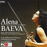 第3回仙台国際音楽コンクール 優勝者CD ヴァイオリン部門第1位 アリョーナ・バーエワ