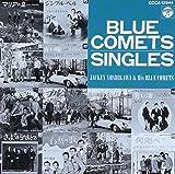 シングルズ (1966 ~ 1968)
