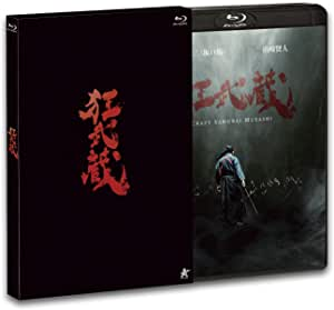 狂武蔵 [Blu-ray]