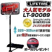LIFETIME ライフタイムバスケットゴール LT-90089