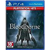 Sony Bloodborne PlayStation Hits, PS4