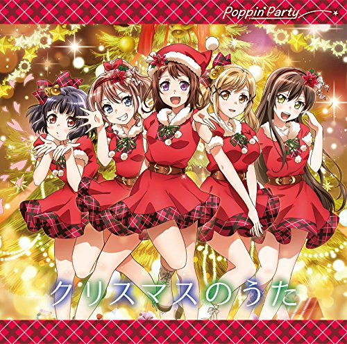 BanG Dream! – クリスマスのうた [Single] [FLAC + MP3 320 / CD] [2017.12.13]