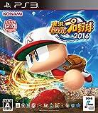 [PS3]実況パワフルプロ野球2016(特典なし)
