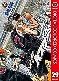黒子のバスケ カラー版 29 (ジャンプコミックスDIGITAL)
