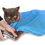 AiQInu 猫 みのむし袋 爪切り おとなしくする 保定袋 猫 ネット ペット用品 耳掃除などに便利 病院や移動時に メッシュ 清潔 投薬 が楽々 暴れない