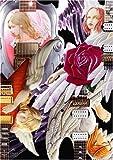 Kaleidoscope~天使の狂宴~[DVD]