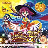 MagicalHalloween5 Soundtrack Selection