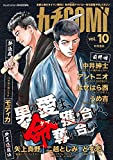 カチCOMI vol.10 [雑誌]