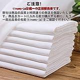 60S ダブルガゼハンドメイド 100%棉ガーゼ 繰り返して使用できる 縫製 子供 大人 手作り (145cm*100cm)