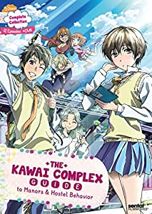 Kawai Complex Guide to Manors & Hostel Behavior [DVD] [Import]
