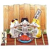 金魚鉢と 招き猫トリオ 9323