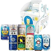 日本全国クラフトビール飲み比べセット 9本