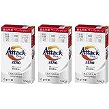 【3セット販売】アタックZERO ワンパックタイプ 10g×7袋 旅行・出張・病院・コインランドリーなどにおすすめな使い切りタイプ