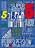 SUPER JUNIOR WORLD TOUR SUPER SHOW5 in JAPAN (3枚組DVD) (初回生産限定盤) 画像