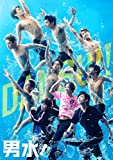 「男水!」上巻[VPBX-14577][DVD]