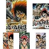 火ノ丸相撲 コミック 1-18巻セット